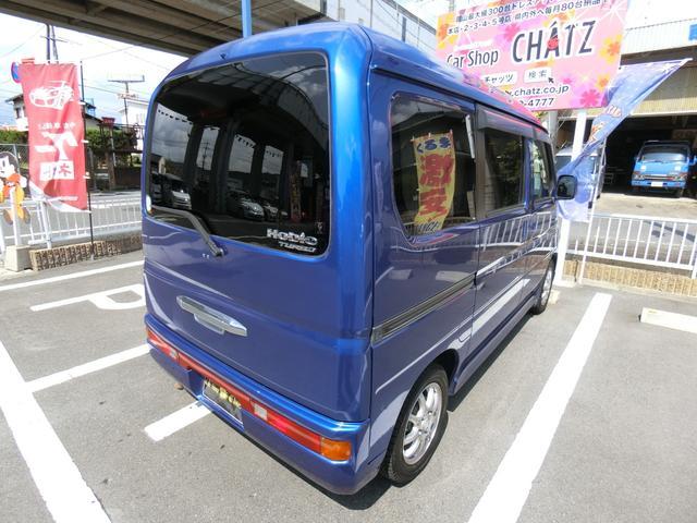「ホンダ」「バモスホビオ」「コンパクトカー」「岡山県」の中古車7