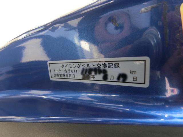 「ホンダ」「バモスホビオ」「コンパクトカー」「岡山県」の中古車16