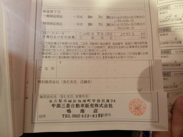 ロアコンプリート RX ターボ4WD キャンピング ナビTV(31枚目)