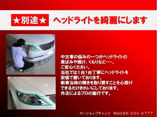 ロアコンプリート RX ターボ4WD キャンピング ナビTV(35枚目)
