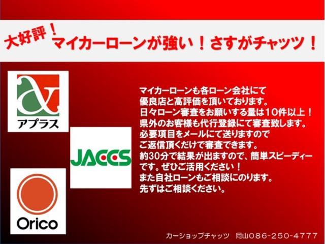 ロアコンプリート RX ターボ4WD キャンピング ナビTV(36枚目)