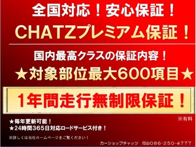 ロアコンプリート RX ターボ4WD キャンピング ナビTV(40枚目)