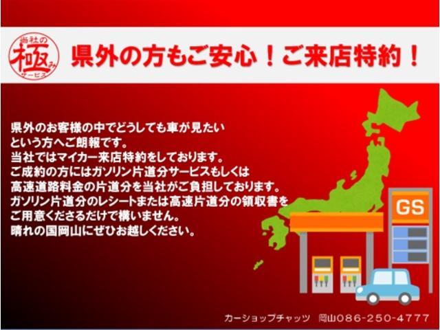 ロアコンプリート RX ターボ4WD キャンピング ナビTV(44枚目)