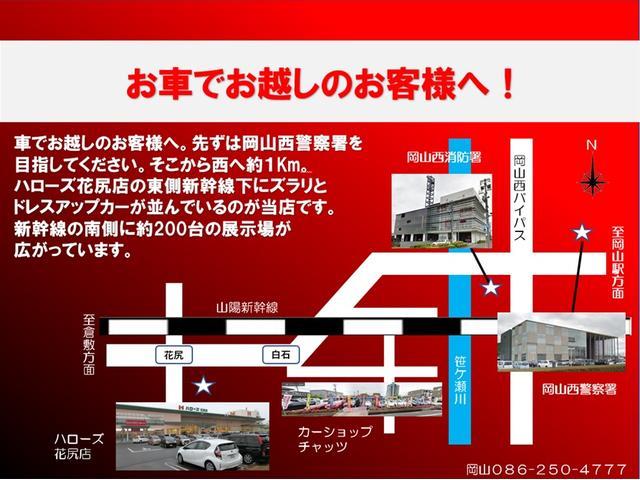 ロアコンプリート RX ターボ4WD キャンピング ナビTV(48枚目)