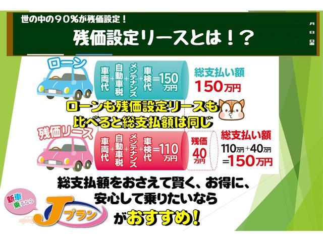 ロアコンプリート RX ターボ4WD キャンピング ナビTV(57枚目)