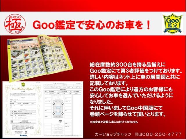 XG フル装備 ベンチシート キーレス CD Tチェーン式(28枚目)