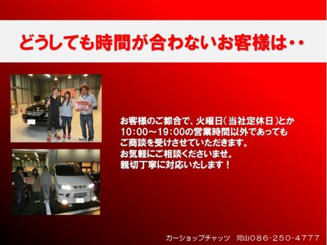 XG フル装備 ベンチシート キーレス CD Tチェーン式(36枚目)