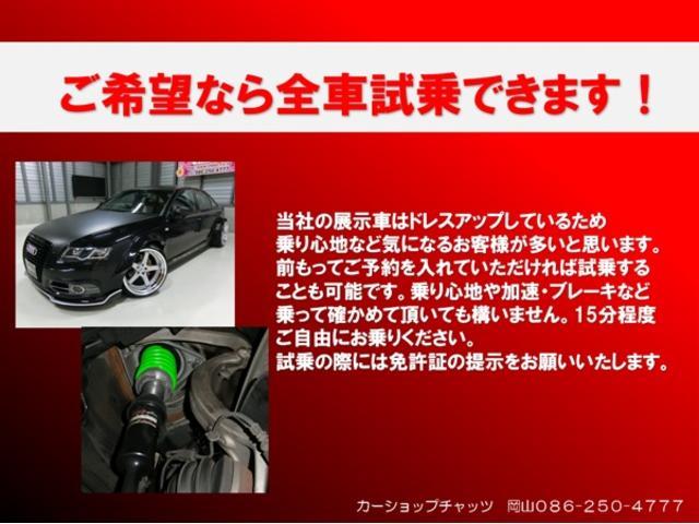 XG フル装備 ベンチシート キーレス CD Tチェーン式(37枚目)
