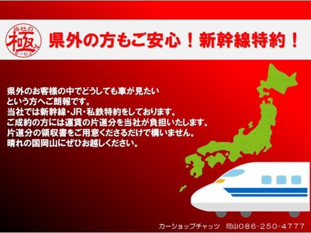 XG フル装備 ベンチシート キーレス CD Tチェーン式(39枚目)