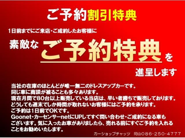 XG フル装備 ベンチシート キーレス CD Tチェーン式(40枚目)