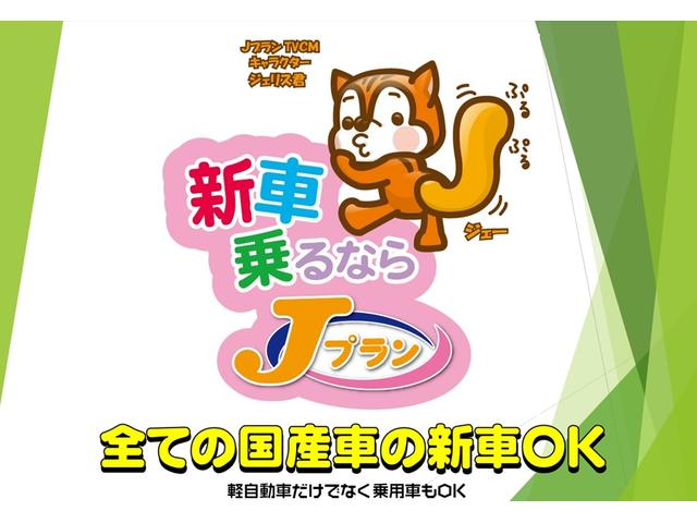 XG フル装備 ベンチシート キーレス CD Tチェーン式(50枚目)