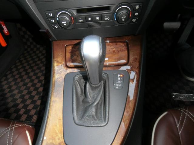 323i エナジーモータースポーツEVO90ボディキットカーボンエディション スポイラー フルエアロ 19AW ビルシュタイン車高調 4本出マフラー 外LEDテール イカリング カーボンエアインテークシステム(13枚目)