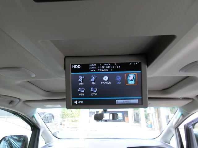 240S モデリスタエアロ モデリスタグリル WORK19AW ローダウン HID 両側PWドア WSR 革調シートカバー 後席モニター プレミアムサウンド HDDフルセグBカメラ システムコンソール保冷温付(16枚目)