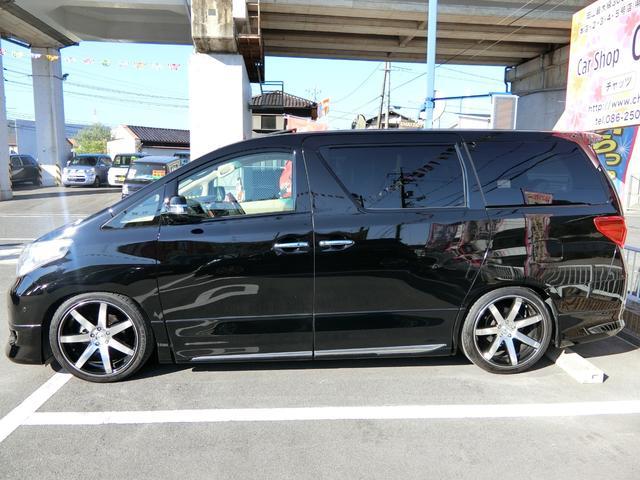 350G Lパッケージ 4WD モデリスタフルエアロマフラー シルクブレイズ20AW HKS車高調 プレミアムサウンド18スピーカー HIDライト&フォグ WSR 白本革 両側PWドア 後席モニター PWバックドア(5枚目)