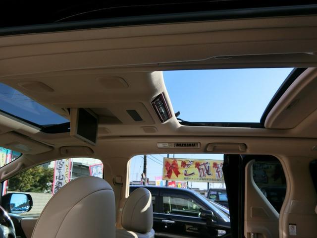 350G Lパッケージ 4WD モデリスタフルエアロマフラー シルクブレイズ20AW HKS車高調 プレミアムサウンド18スピーカー HIDライト&フォグ WSR 白本革 両側PWドア 後席モニター PWバックドア(9枚目)