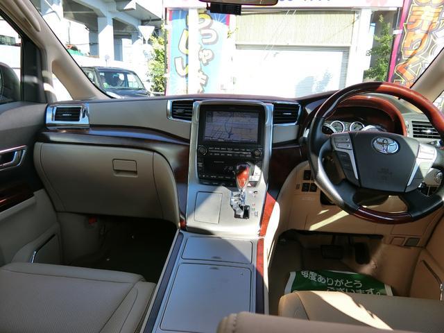 350G Lパッケージ 4WD モデリスタフルエアロマフラー シルクブレイズ20AW HKS車高調 プレミアムサウンド18スピーカー HIDライト&フォグ WSR 白本革 両側PWドア 後席モニター PWバックドア(13枚目)