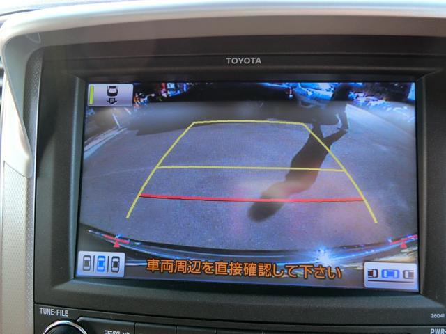 350G Lパッケージ 4WD モデリスタフルエアロマフラー シルクブレイズ20AW HKS車高調 プレミアムサウンド18スピーカー HIDライト&フォグ WSR 白本革 両側PWドア 後席モニター PWバックドア(16枚目)