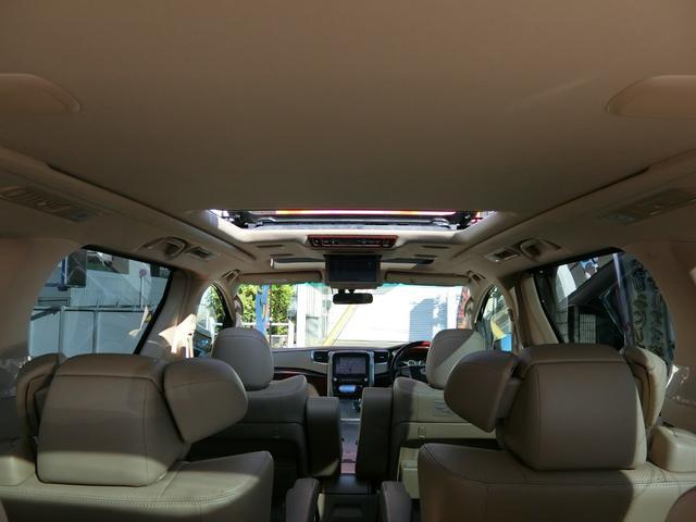350G Lパッケージ 4WD モデリスタフルエアロマフラー シルクブレイズ20AW HKS車高調 プレミアムサウンド18スピーカー HIDライト&フォグ WSR 白本革 両側PWドア 後席モニター PWバックドア(22枚目)