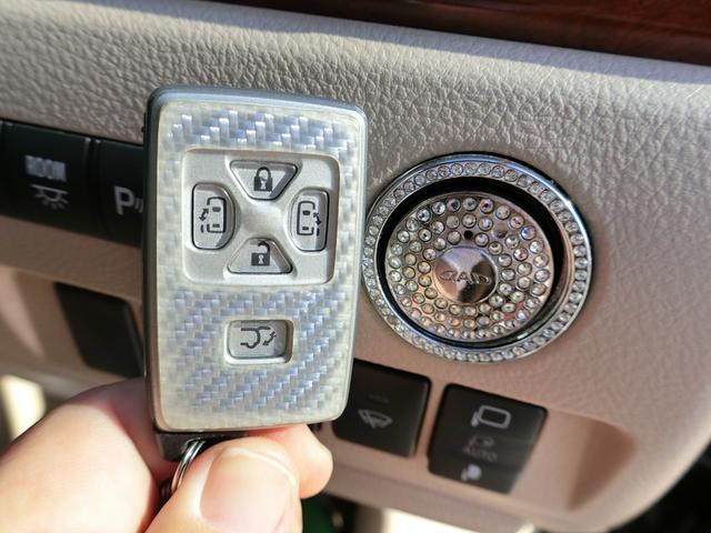 350G Lパッケージ 4WD モデリスタフルエアロマフラー シルクブレイズ20AW HKS車高調 プレミアムサウンド18スピーカー HIDライト&フォグ WSR 白本革 両側PWドア 後席モニター PWバックドア(24枚目)
