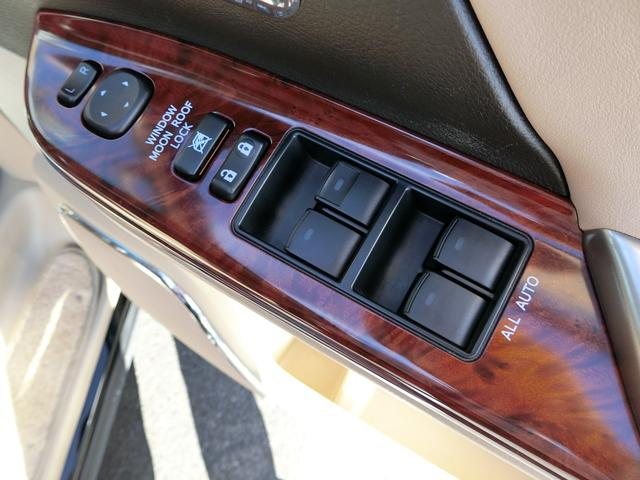 350G Lパッケージ 4WD モデリスタフルエアロマフラー シルクブレイズ20AW HKS車高調 プレミアムサウンド18スピーカー HIDライト&フォグ WSR 白本革 両側PWドア 後席モニター PWバックドア(26枚目)