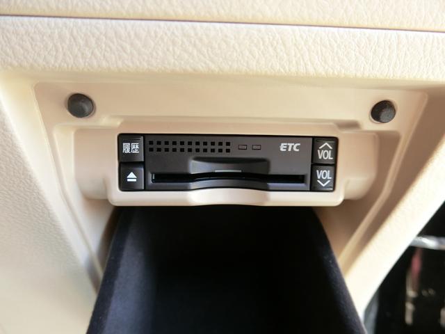 350G Lパッケージ 4WD モデリスタフルエアロマフラー シルクブレイズ20AW HKS車高調 プレミアムサウンド18スピーカー HIDライト&フォグ WSR 白本革 両側PWドア 後席モニター PWバックドア(27枚目)