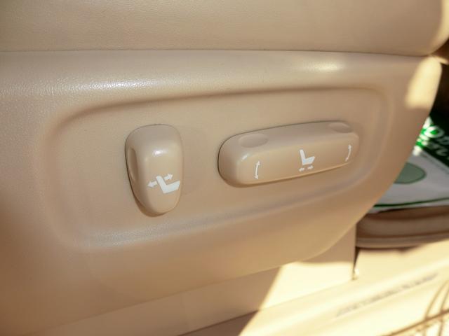 350G Lパッケージ 4WD モデリスタフルエアロマフラー シルクブレイズ20AW HKS車高調 プレミアムサウンド18スピーカー HIDライト&フォグ WSR 白本革 両側PWドア 後席モニター PWバックドア(31枚目)