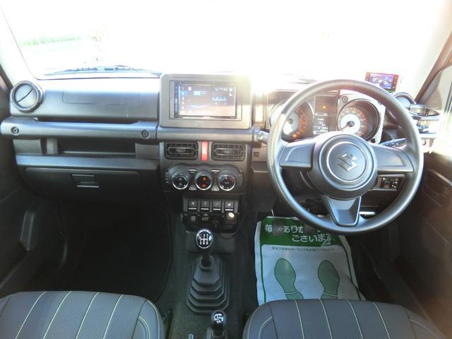 JL 5MT 4WD ジーアイギガ FUEL特注16AW ホワイトレタータイヤ リフトアップキット 背面タイヤ カスタムグリル ヒッチメンバー 革調シート DVD ウーハー シートヒーター セーフティSP(11枚目)