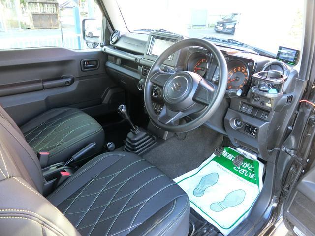 JL 5MT 4WD ジーアイギガ FUEL特注16AW ホワイトレタータイヤ リフトアップキット 背面タイヤ カスタムグリル ヒッチメンバー 革調シート DVD ウーハー シートヒーター セーフティSP(14枚目)
