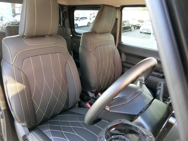 JL 5MT 4WD ジーアイギガ FUEL特注16AW ホワイトレタータイヤ リフトアップキット 背面タイヤ カスタムグリル ヒッチメンバー 革調シート DVD ウーハー シートヒーター セーフティSP(15枚目)