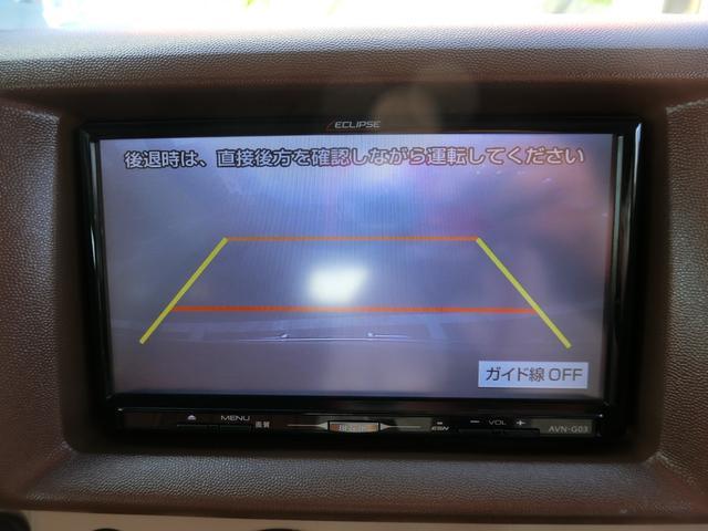 PAターボ ターボ WB仕様 エアロ 内装ペイント 外品12AW 革調シートカバー メモリーナビ フルセグTV バックカメラ ドライブレコーダー 両側スライドドア パワステ エアコン 全塗装(16枚目)