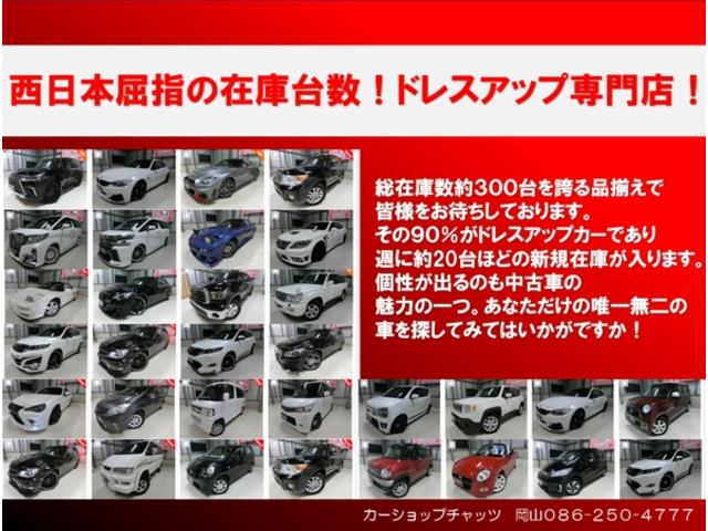 タイプS 黒全塗装 5MT 外品フルエアロ WORK18AW 車高調 外品マフラー 外品ルーフスポイラー フル装備 ABS タイミングチェーン式(28枚目)