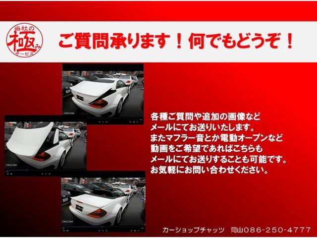 タイプS 黒全塗装 5MT 外品フルエアロ WORK18AW 車高調 外品マフラー 外品ルーフスポイラー フル装備 ABS タイミングチェーン式(35枚目)