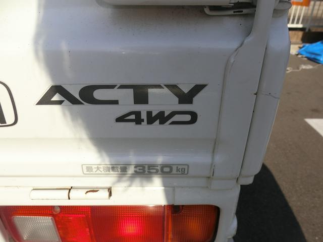 SDX 5MT 4WD 三方開 鳥居 作業ライト パワステ エアコン エアバック 350kg積 ラジオ(10枚目)