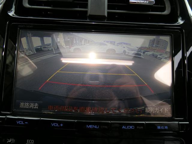 S サンルーフ モデリスタフルエアロ ICONICガーニッシュセット ワーク20AW ローダウン LEDライト&フォグ 革調シートカバー 9インチメモリーナビ フルセグTV バックカメラ パワーシート(15枚目)