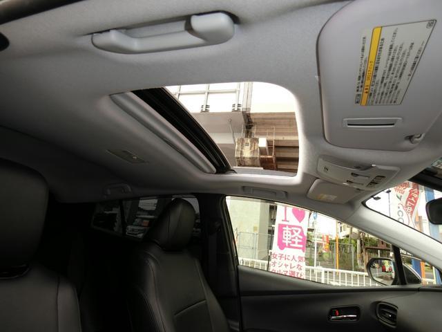 S サンルーフ モデリスタフルエアロ ICONICガーニッシュセット ワーク20AW ローダウン LEDライト&フォグ 革調シートカバー 9インチメモリーナビ フルセグTV バックカメラ パワーシート(16枚目)
