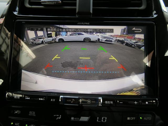 Sセーフティプラス 4WD サンルーフ モデリスタフルエアロ ウェッズスポーツ17AW LEDライト&フォグ アルパイン9型メモリーナビ フルセグTV バックカメラ 革調シートカバー クルーズコントロール スマートキー(16枚目)
