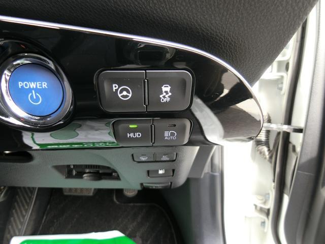 Sセーフティプラス 4WD サンルーフ モデリスタフルエアロ ウェッズスポーツ17AW LEDライト&フォグ アルパイン9型メモリーナビ フルセグTV バックカメラ 革調シートカバー クルーズコントロール スマートキー(23枚目)