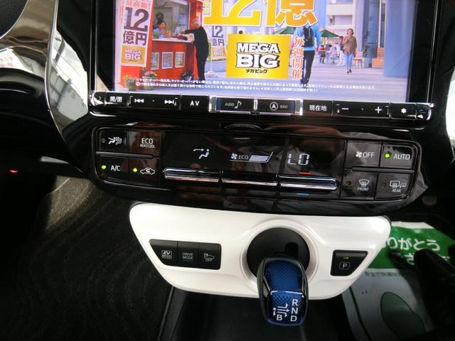 Sセーフティプラス 4WD サンルーフ モデリスタフルエアロ ウェッズスポーツ17AW LEDライト&フォグ アルパイン9型メモリーナビ フルセグTV バックカメラ 革調シートカバー クルーズコントロール スマートキー(26枚目)