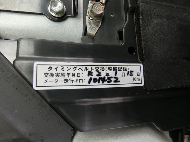 ロングDX GLパッケージ 1オーナー H28 ディーゼルターボ LEDライト メモリーナビTV バックカメラ ドライブレコーダー スライドドア ベンチシート キーレス ETC 記録簿 タイミングベルト交換済(17枚目)
