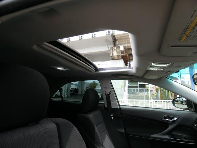 250G Sパッケージ サンルーフ モデリスタフルエアロ 外品19AW 車高調 HID  アルパイン8インチHDDナビ フルセグTV バックカメラ CD DVD再生 パワーシート スマートキー プッシュスタート ETC(13枚目)