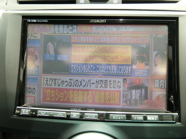 250G Sパッケージ サンルーフ モデリスタフルエアロ 外品19AW 車高調 HID  アルパイン8インチHDDナビ フルセグTV バックカメラ CD DVD再生 パワーシート スマートキー プッシュスタート ETC(16枚目)