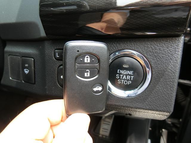 250G Sパッケージ サンルーフ モデリスタフルエアロ 外品19AW 車高調 HID  アルパイン8インチHDDナビ フルセグTV バックカメラ CD DVD再生 パワーシート スマートキー プッシュスタート ETC(17枚目)