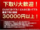 S モデリスタ外18AWローダウンHID ナビTV Bカメラ(35枚目)
