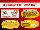 S モデリスタ外18AWローダウンHID ナビTV Bカメラ(47枚目)