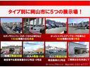PA エアロ バス仕様 4WD 内装替 革調席 HDDナビ(41枚目)