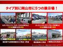 ロアコンプリート RX ターボ4WD キャンピング ナビTV(49枚目)