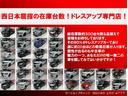 ベースグレード 1オーナー ディーラー車 6MTターボ 左ハンドル 純正19AW ラルグス車高調 外品マフラー HID 黒革 PWシート シートH ナビフルセグ バックカメラ DVD再生 キーレス ETC 記録簿有(33枚目)