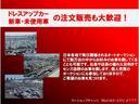 アバンテロードリー 外品フルエアロ 外品19AW 車高調 外品マフラー 外品LEDテール HID 革調シートカバー メモリーナビ フルセグTV CD DVD再生 ウーハー パワーシート キーレス ETC(35枚目)