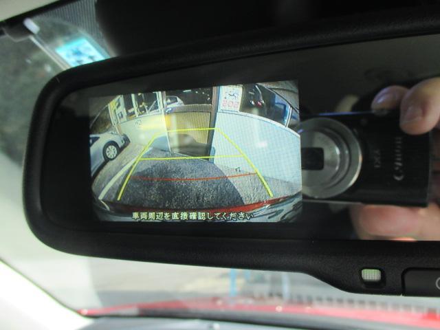 XD 地デジナビ 社外グリル クリーンディーゼル Bカメラ(11枚目)