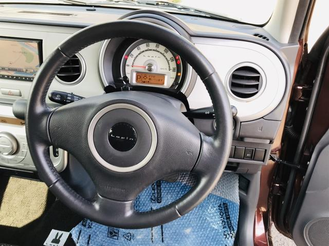 「スズキ」「アルトラパン」「軽自動車」「岡山県」の中古車17